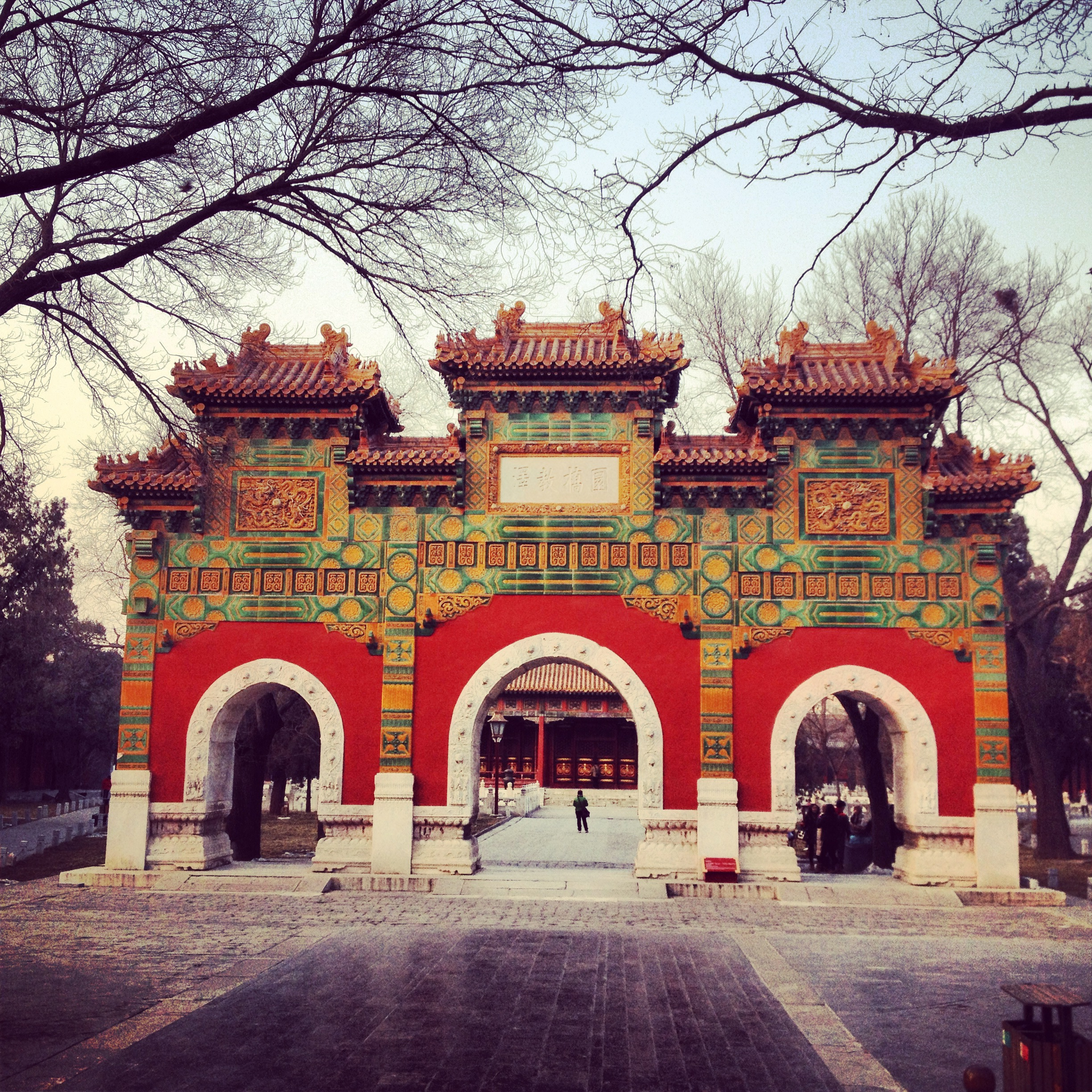The Confucius Temple and The Imperial Academy - Beijing by ...