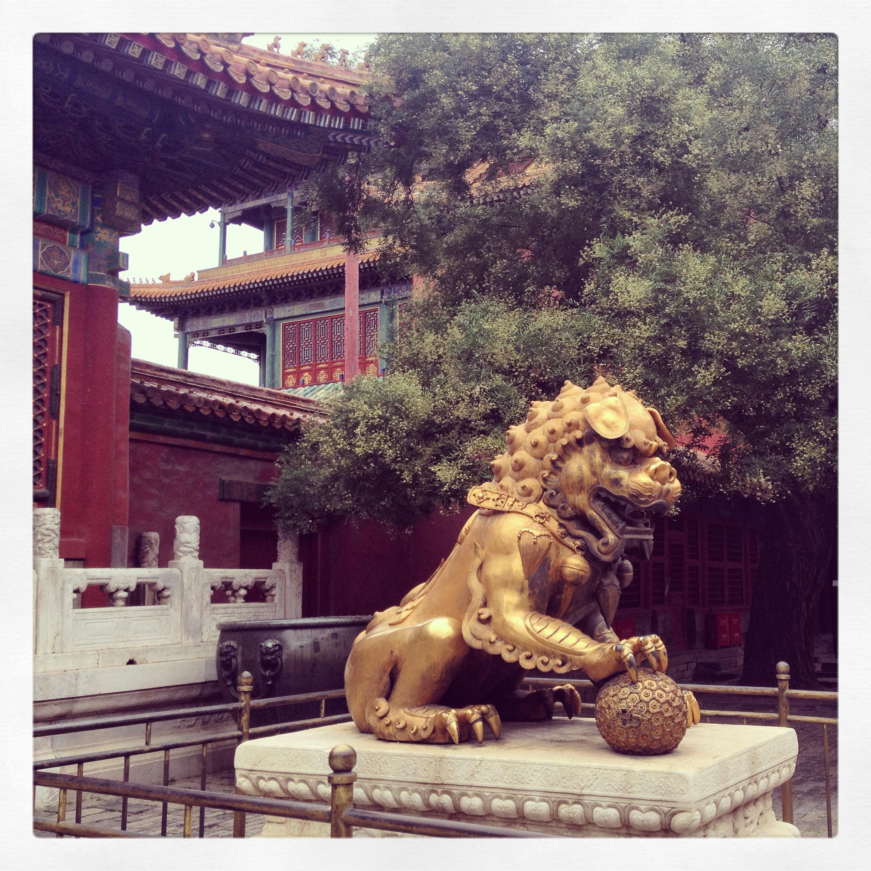 Lion du palais yangxingdian