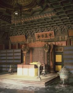 Salle du trône dans le palais Yangxing, appartement privé de l'empereur de Chine